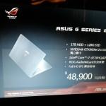 三款規格提供消費者選擇,ASUS G 系列遊戲筆記型電腦在台發表