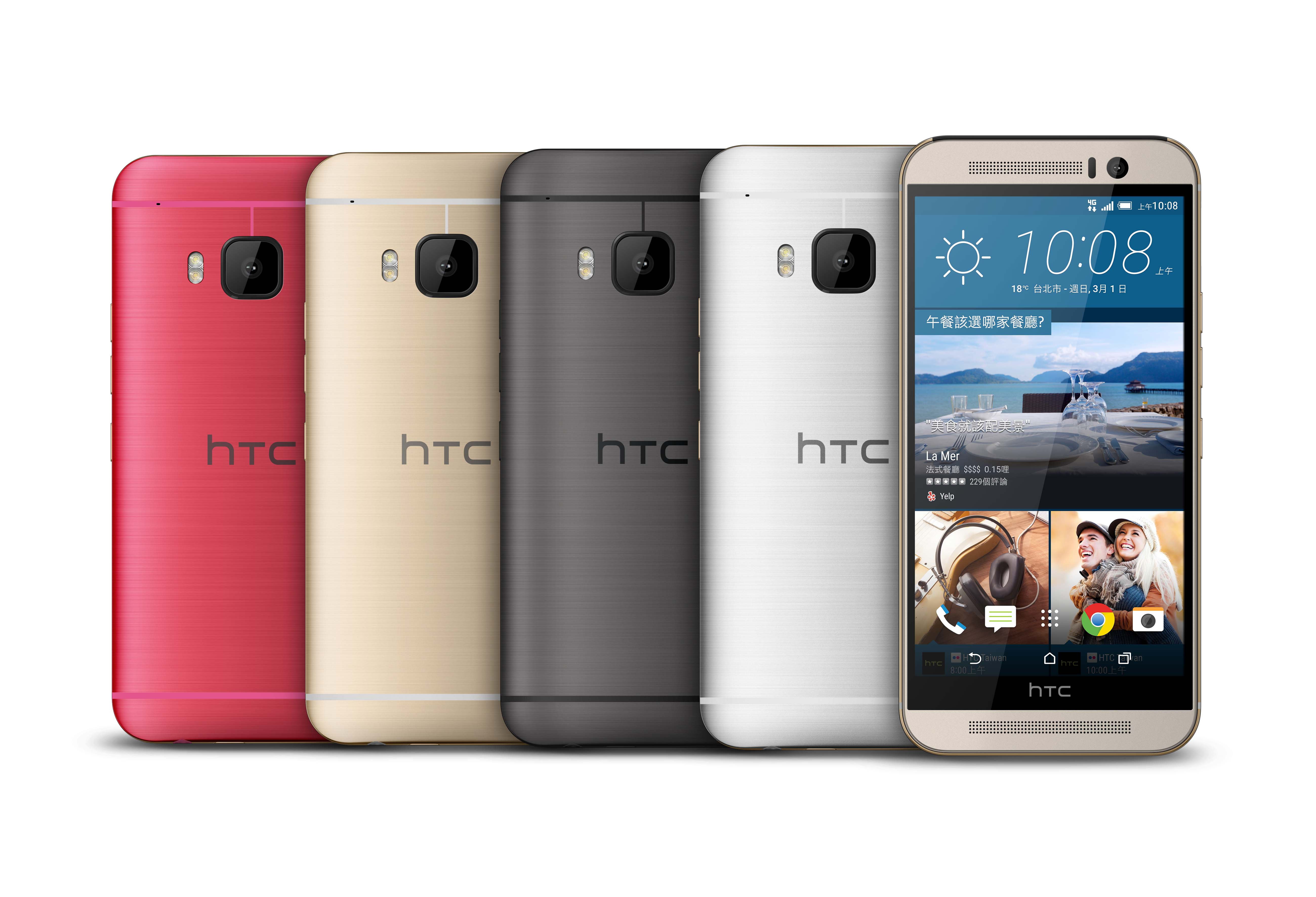 Android M 升級名單,HTC One M9 與 HTC One M9+ 入列