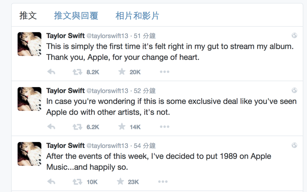 taylor apple music