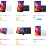Intel Atom 帶出價格優勢,ASUS ZenPad 開始上架販售