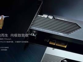 容量最大達 6.4TB,Memblaze 推出「PBlaze IV」NVMe SSD
