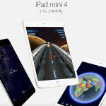 Wi-Fi 與 LTE 雙版,iPad mini 4 在台上架