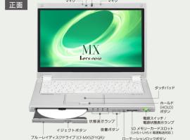 全機種限定 29 萬台,Panasonic Let's note 系列筆電處理器更新