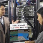 下載速度達 31Gbps,LG Uplus 展示 5G 網路