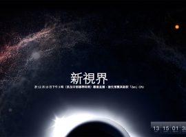 AMD 為 Zen 處理器舉行「新視界」預覽活動