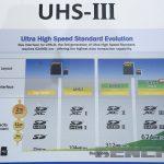 SD 協會在 MWC 2017 展出 A2、Low Voltage 與 UHS-III 標準
