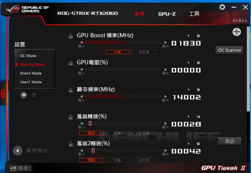 ASUS ROG Strix GeForce RTX 2060 OC - Software (6)