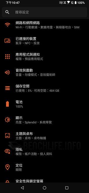 ASUS ROG Phone 3 - UI (4)