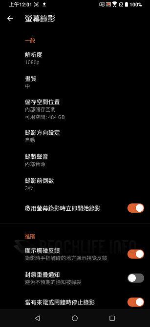 ASUS ROG Phone 3 - UI (5)