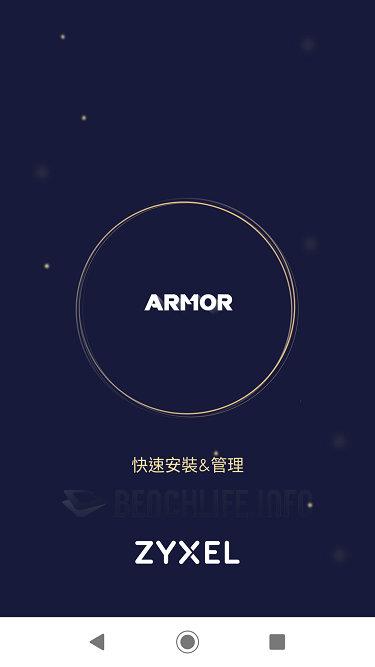 ZyXEL Armor G5 - App (6)