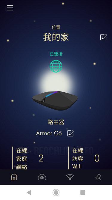 ZyXEL Armor G5 - App (7)