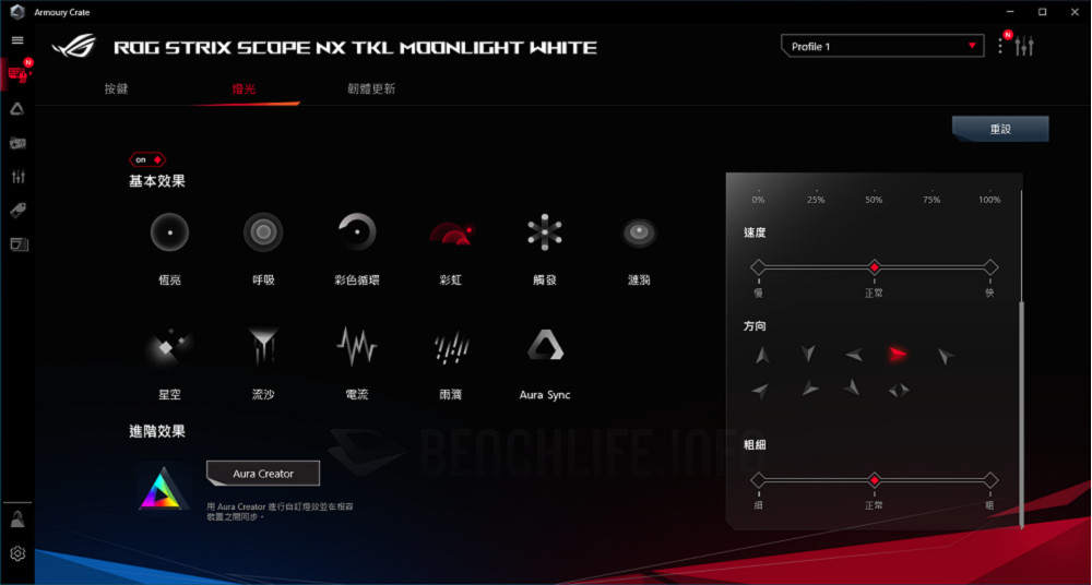 ASUS ROG Strix Scope NX TKL - Armoury Crate (1)