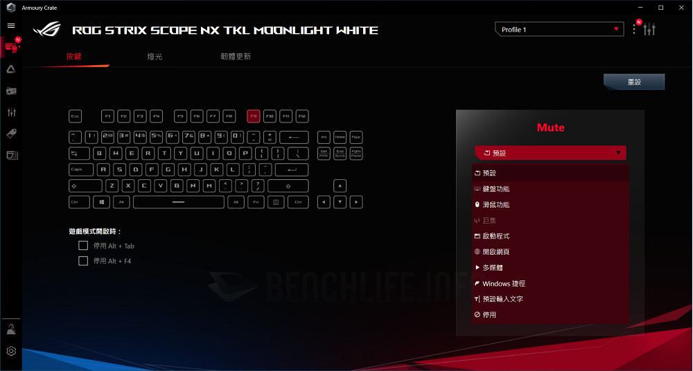 ASUS ROG Strix Scope NX TKL - Armoury Crate (6)